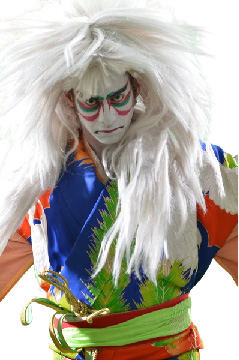 Kabuki whiteface makeup and costume